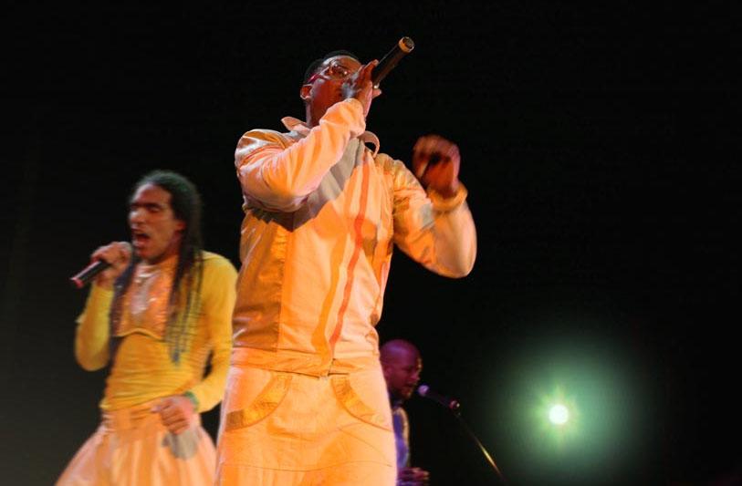 Festival Centro (Bogotá): La Fuerza de La Champeta